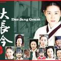 A Palota ékköve - Dae Jang-Geum (XVI. sz.)