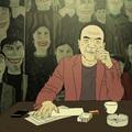 Egy hónap múlva kezdődik a 15. Anilogue Nemzetközi Animációs Filmfesztivál