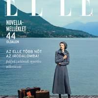 Több nőt az irodalomba! - tehetséges írónőket fedezett fel az ELLE magazin