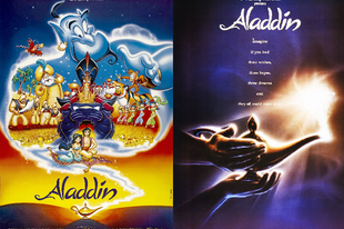 Aladdin [1992]