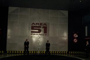 Harmadik típusú cikk, avagy az AREA 51 PROJECT