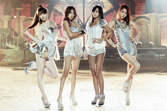 sistar_give_it_to_me.jpg