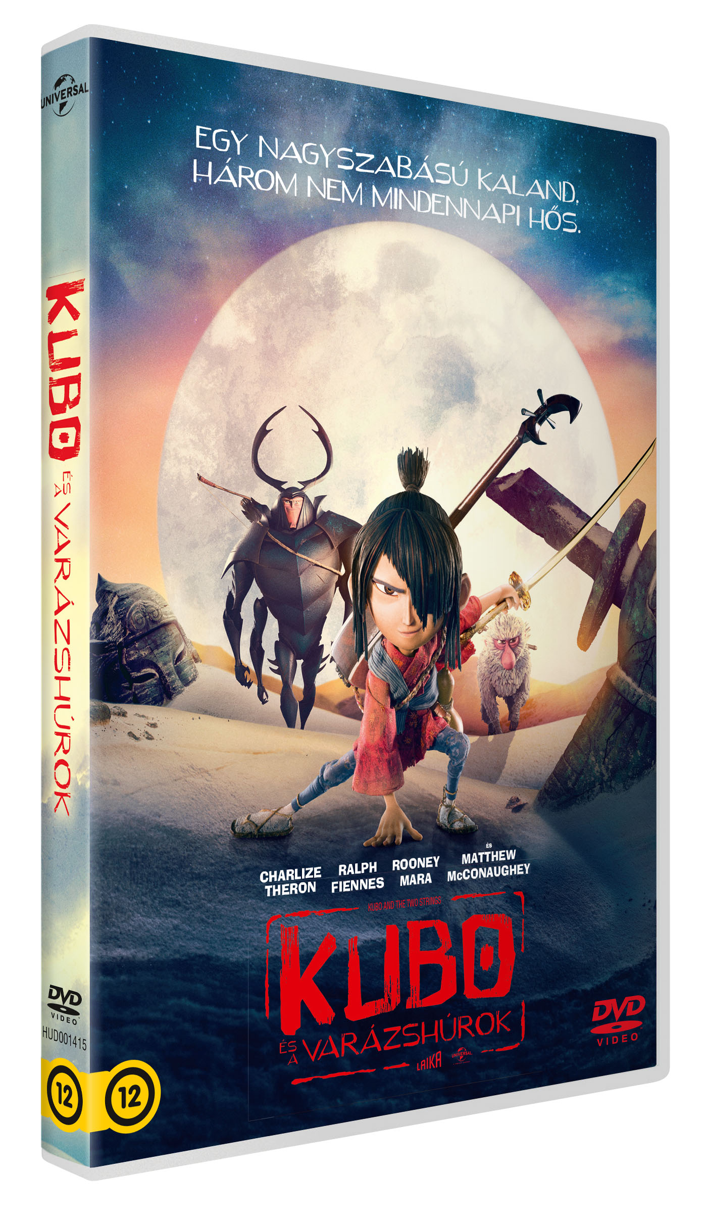 kubo_and_the_two_strings_hud001415_3d.jpg