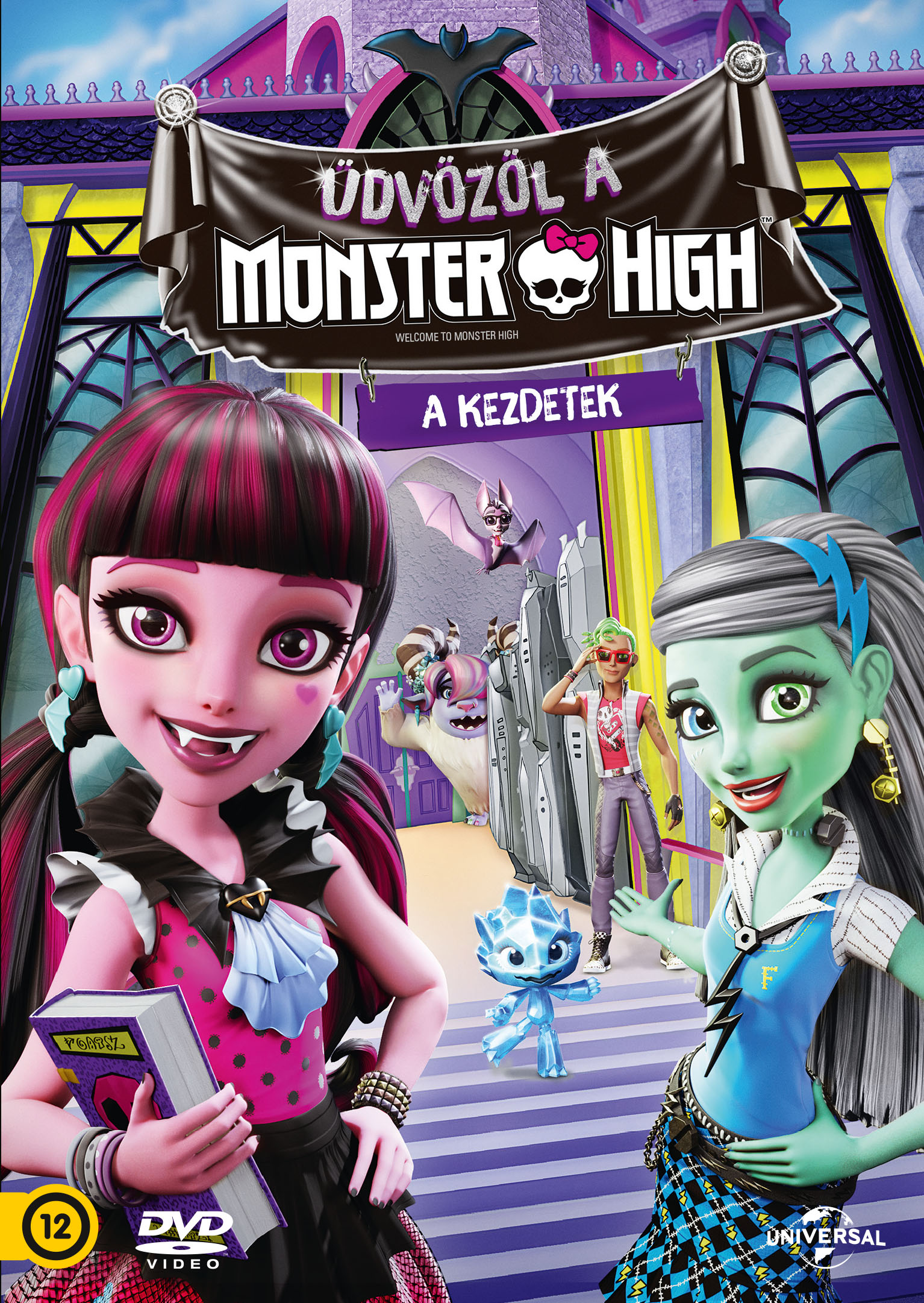 monster_high_welcome_hud001344_2d.jpg