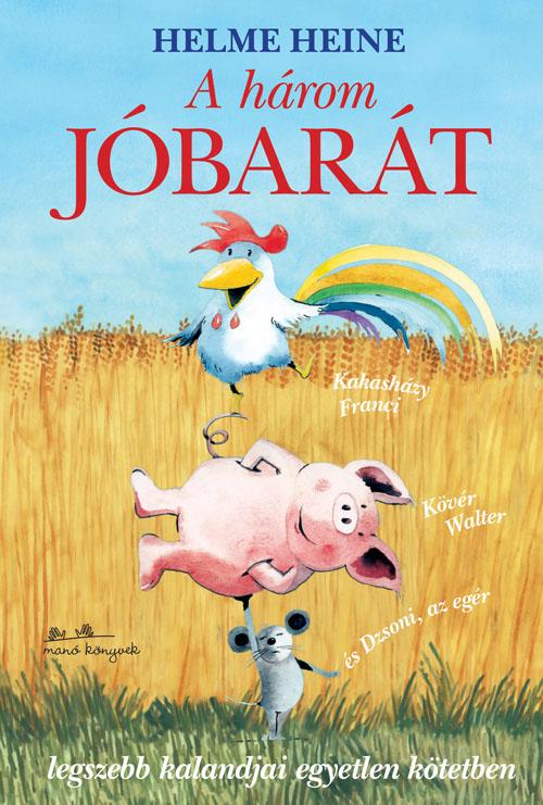 a3jobarat-borito_500.jpg