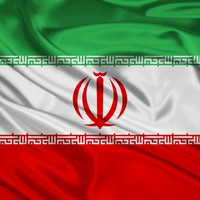 Csapatmustra - Irán - B. csoport