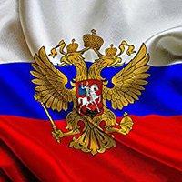 Csapatmustra - Oroszország - A. csoport