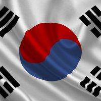 Csapatmustra - Dél-Korea - F. csoport