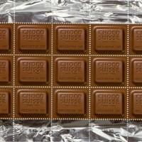 Rózsaillatú, csokis vagy csipkés bélyeget is ragaszthatunk