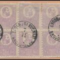 Ötmillió forintos magyar bélyegritkaság