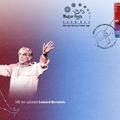 Legyen idén magyar a legszebb zenei tematikájú bélyeg!