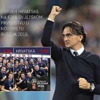 Bélyegen a horvát válogatott