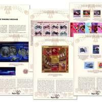 Bronzérmes a magyar bélyeg