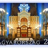 Zsinagógák bélyegen