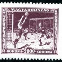 Bélyegen a világbajnok magyar labdarúgók