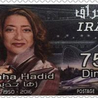 Zaha Hadid emlékbélyeg