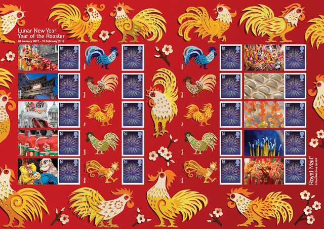 161115_year_of_the_rooster_generic_sheet.jpg