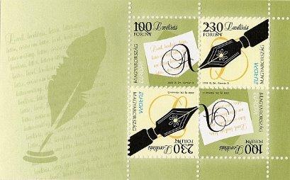 2008_levélírás.jpg