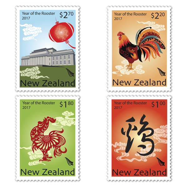 2017_lunar-single-stamp-set.png
