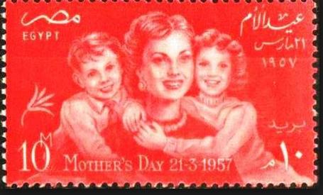anyak_napja_1957_rainbow_stamp_club_1.png