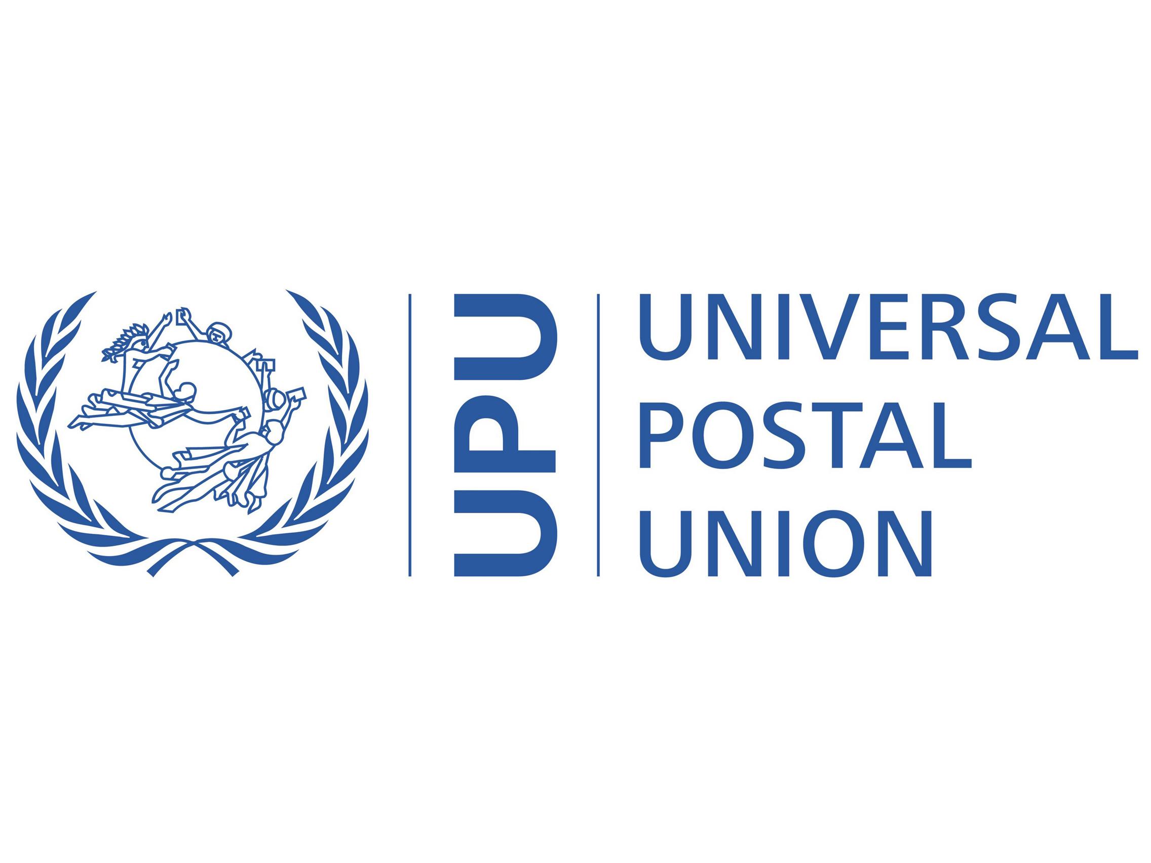 upu-logo.png