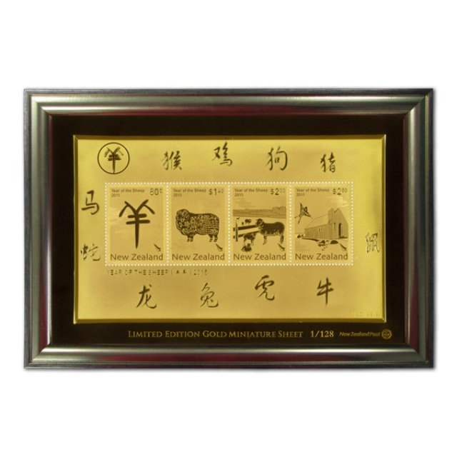 year-of-sheep_framed-gold-sheet.jpg