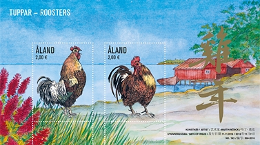 year-of-the-rooster-stamps-aland.jpg