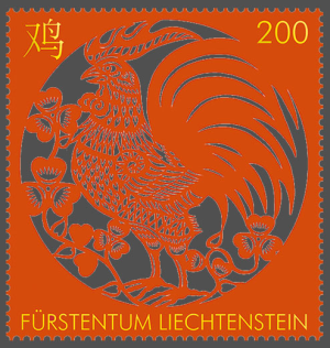 year-of-the-rooster-stamps-liechtenstein.png