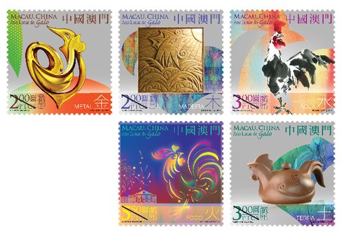 year-of-the-rooster-stamps-macau.jpg