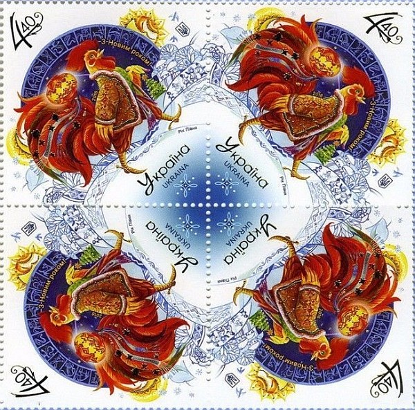 year-of-the-rooster-stamps-ukraine.jpg