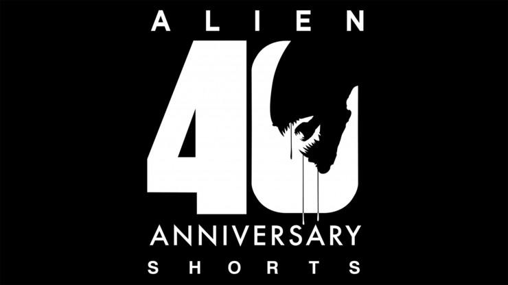 alien_shorts.jpg