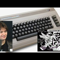 A Commodore 64 ma: divathatás, Bauhaus, készülő játékok és az Archon-legenda