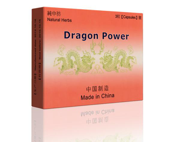 dragon_power.jpg