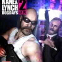 Kane & Lynch 2 demó