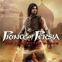 This is Persia!