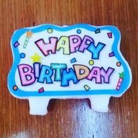 Boldoggá tehet-e a Facebookon érkezett születésnapi gratuláció?