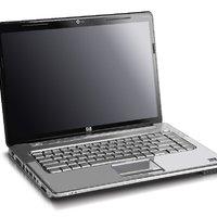 Ellopták a laptopomat a kórteremből