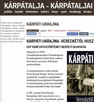 karpatalja-blog.jpg
