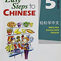 Easy Steps To Chinese Vol. 5 - Textbook With 1 CD (Chinese Edition) Download Pdf