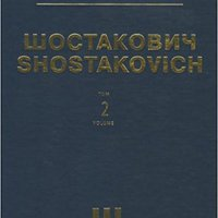 "_HOT_ Symphony No. 2, Op. 14 ""To October"": New Collected Works Of Dmitri Shostakovich - Volume 2. empresas Vehiculo started shows other forte eventos"