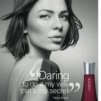 Nina Kraviz az új Hugo Boss parfüm arca