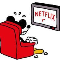 Mennyire kell félnie a Disney-nek a Netflix-től?