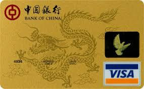 chinacard.jpg