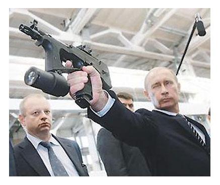 orosz.jpg