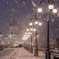 Hó – és csúszásmentesítés