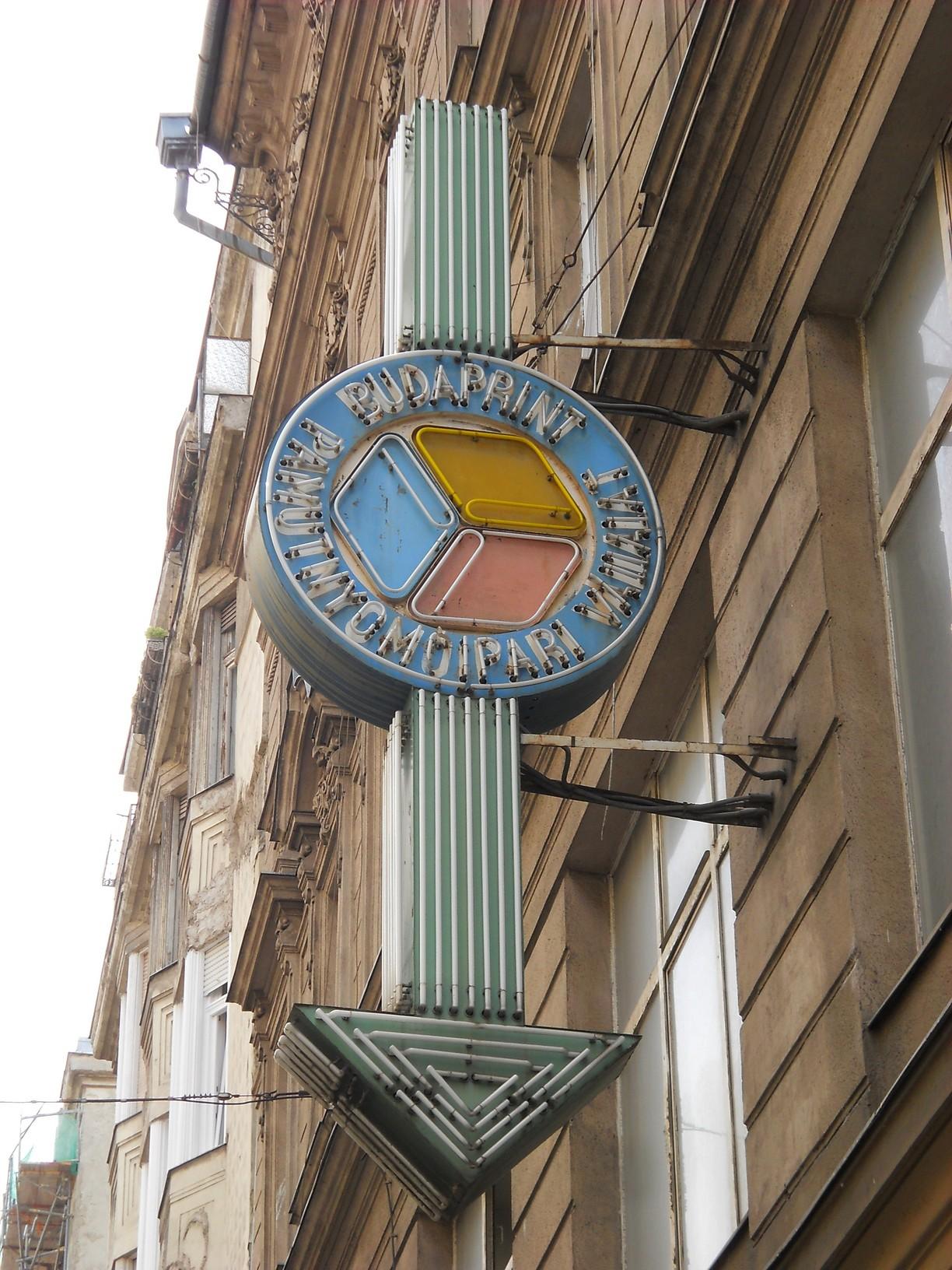 V., Petőfi Sándor utca