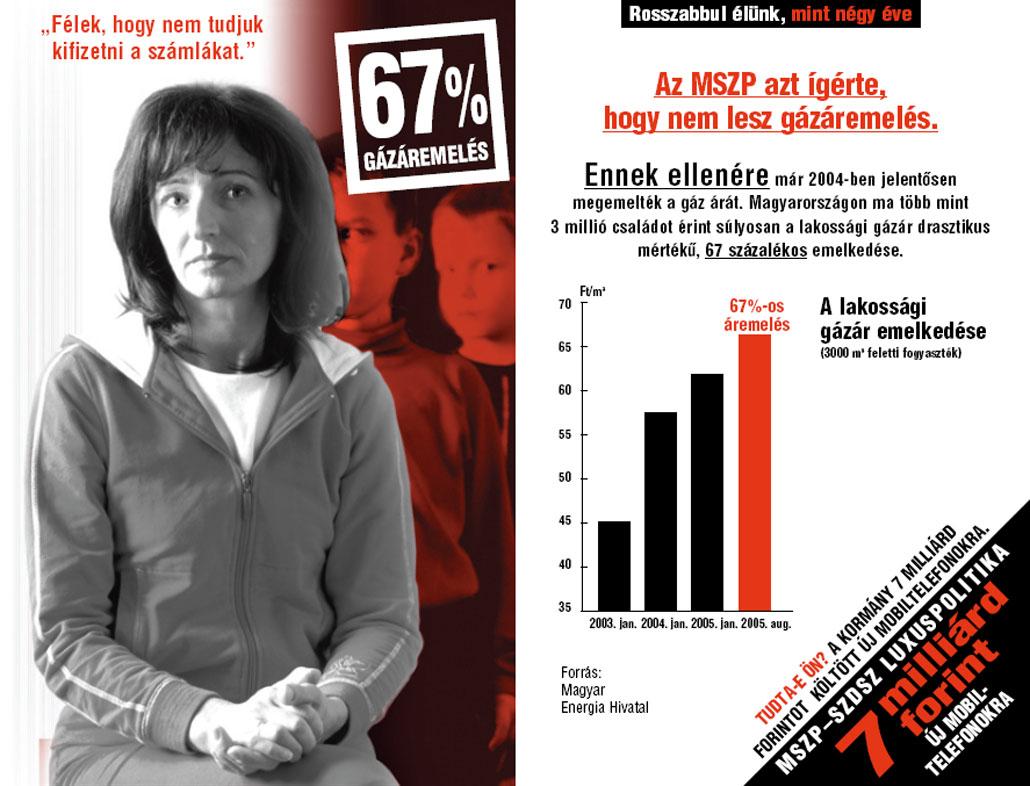 kampany2.jpg