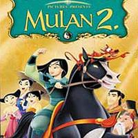 [Film] Mulan II
