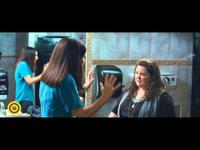 [Film] Női szervek (2013)