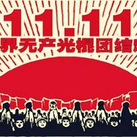 November 11, szinglik napja Kínába = ÁRENGEDMÉNYEK